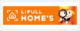 Homes・ホームズへのリンク