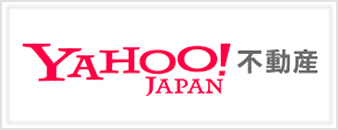 Yahoo・ヤフー不動産へのリンク